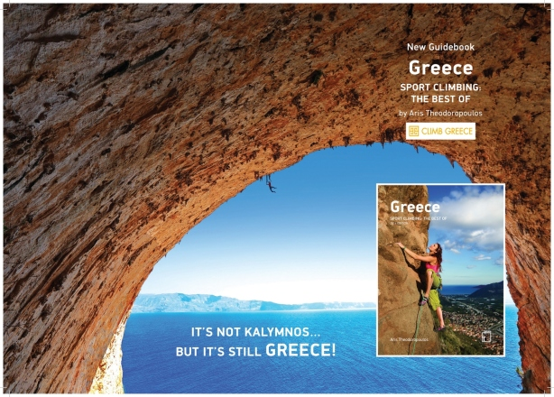 Tersanas cave, guidebook